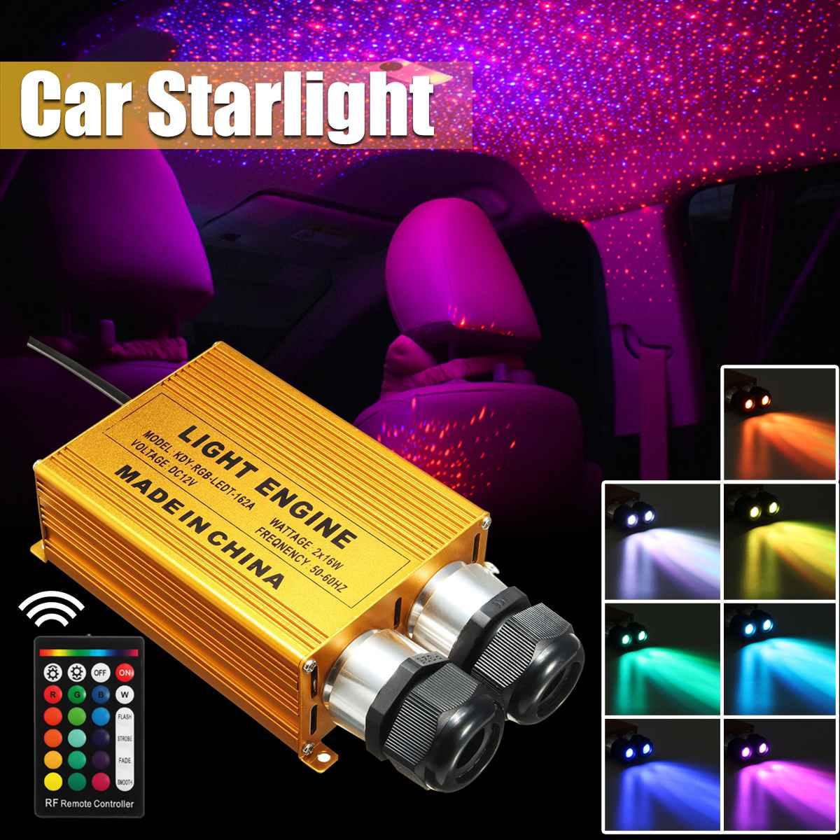 Fiber_Optic_Light_ing_32W_RGB_1