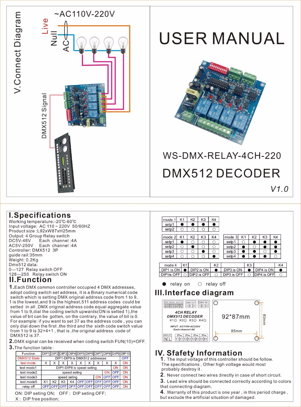 New_DMX_Controllers_DMX_RELAY_4CH_220_BAN_1